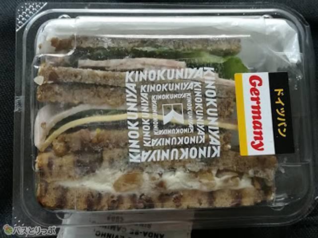 ドイツパンのサンドイッチ!おいしかった!