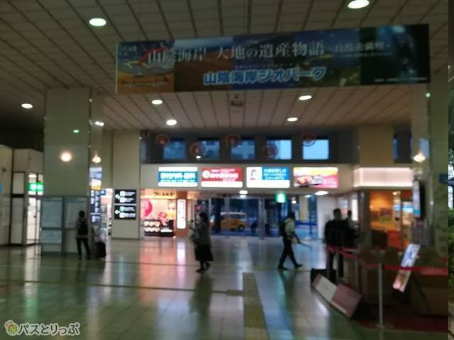 鳥取駅構内