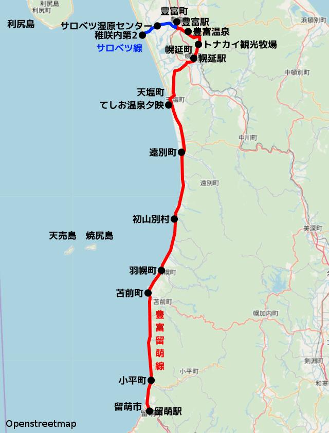 バスタビ北海道①