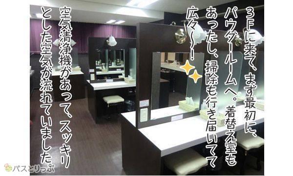 パウダールームやシャワールームも利用できるVIPラウンジ