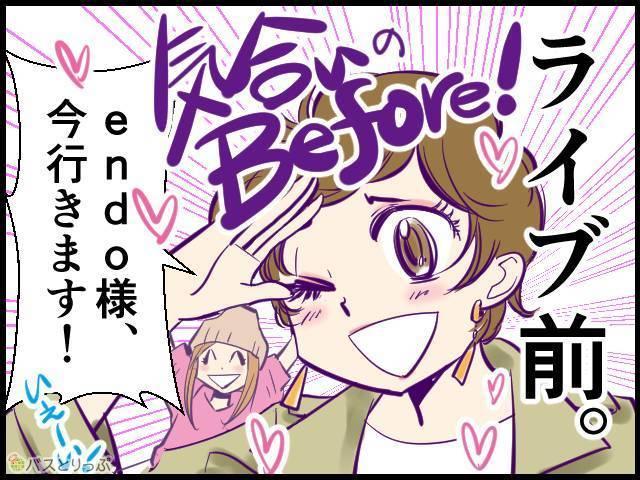 4コマ_にきび_001.jpg