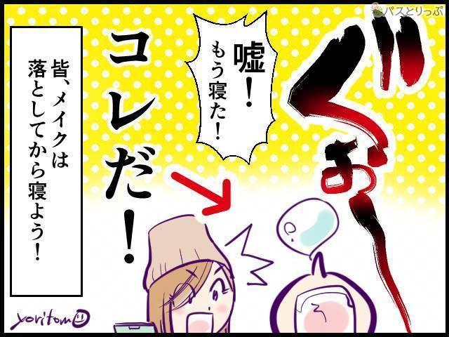 4コマ_にきび_004.jpg