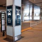 Taxi stand on the 3rd floor