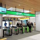 Miraina tower ticket gate at JR Shinjuku station