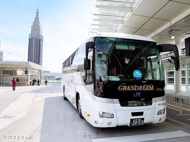 Japan's largest bus terminal. Basta Shinjuku