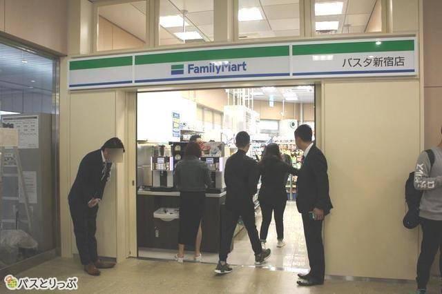 Family Mart Busta Shinjuku store