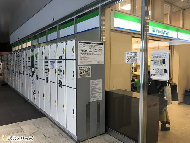 Coin locker is next to convenience store