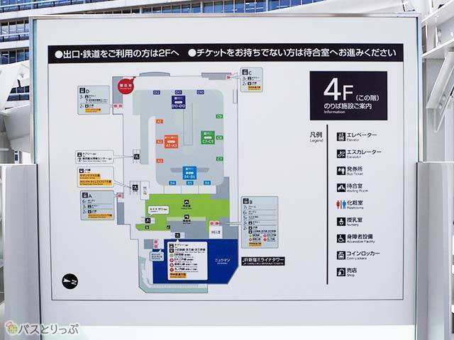 4th floor facility information map