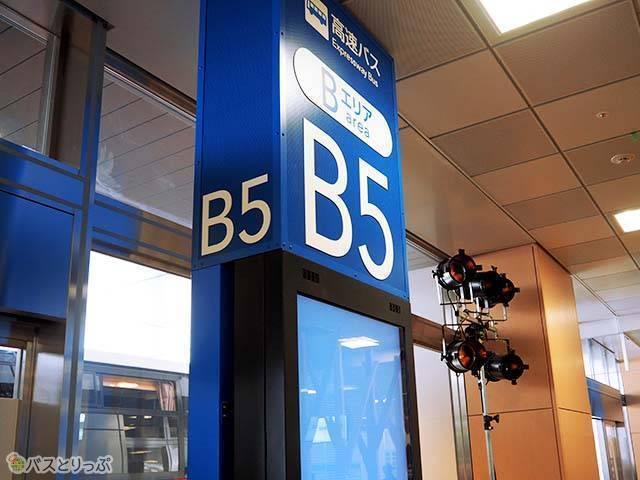 B5 of B area