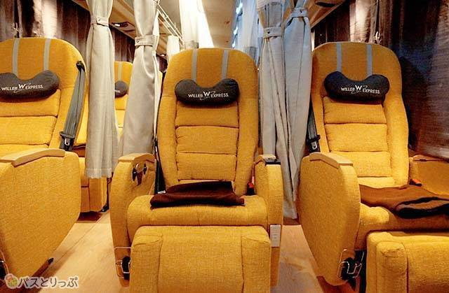 高速バスとは思えない高級感のあるシート
