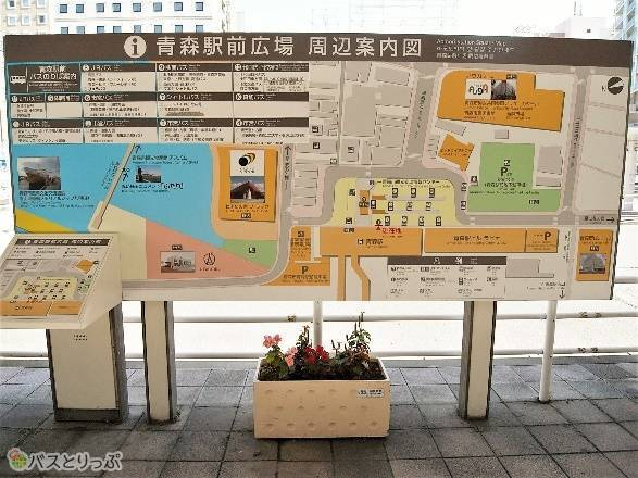 青森駅を出たところにある周辺案内図