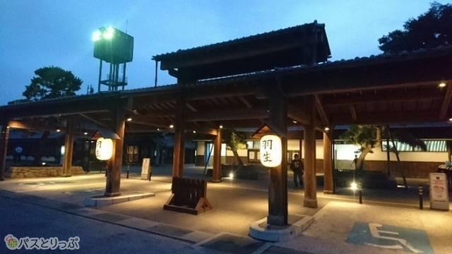 埼玉県の羽生パーキングエリアで開放休憩があります。