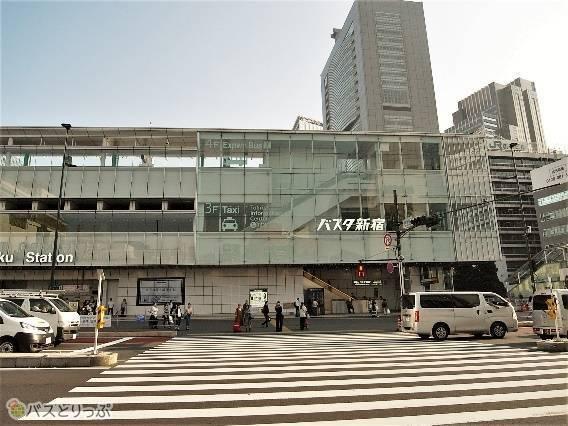 甲州街道沿いに建つバスタ新宿