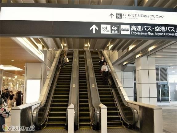 JR新宿駅の新南改札から出た場合、2階から4階まで直結のエスカレーターが便利です