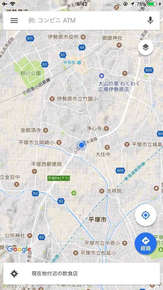 渋滞を回避し、小田原厚木道路を走るバス