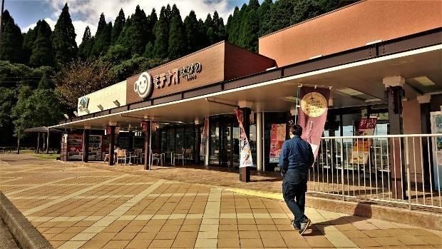 博多と鹿児島を結ぶ「桜島号」が立ち寄る宮崎県はえびのパーキング
