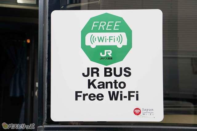 Wifiも標準設備、無料で利用することができます