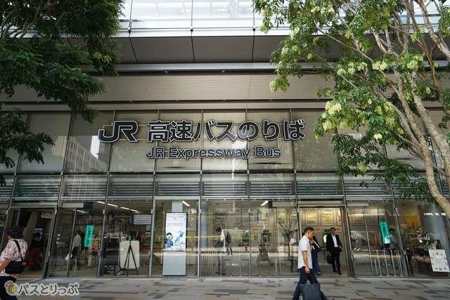 東京駅JR高速バス乗り場
