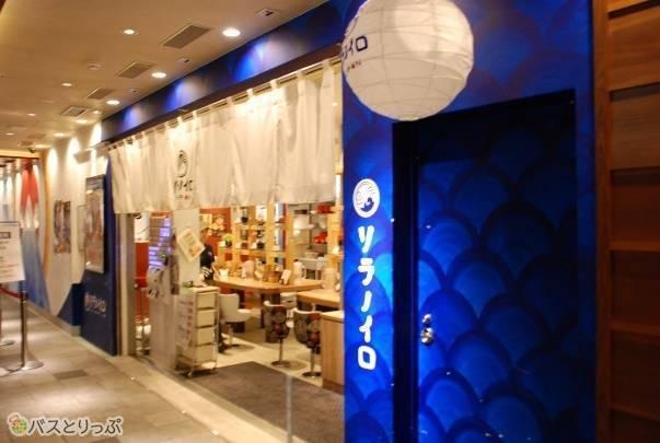 ラーメン屋らしくない店舗デザインにも注目。