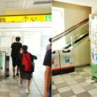 ゆいレール「旭橋駅」構内に2つあるATM