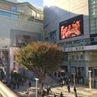 新宿駅の東南口駅前広場