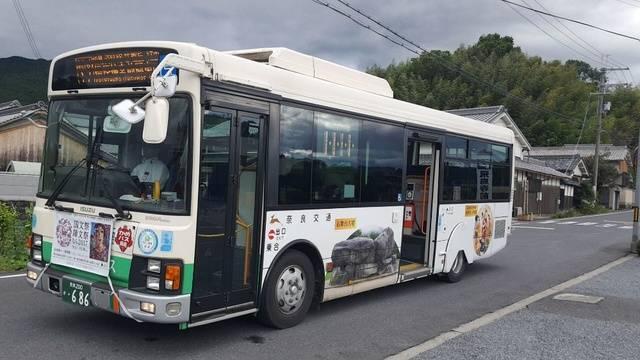 1126バス旅スト④