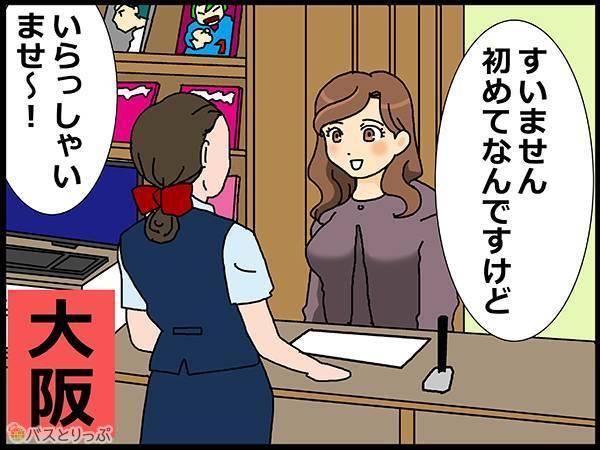 どんどん2.jpg