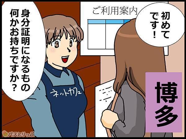 どんどん3.jpg