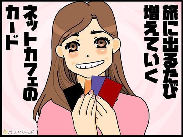 どんどん4.jpg