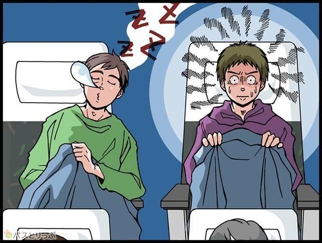 バスでの睡眠時間.jpg