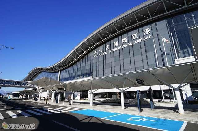 東北の玄関口仙台空港