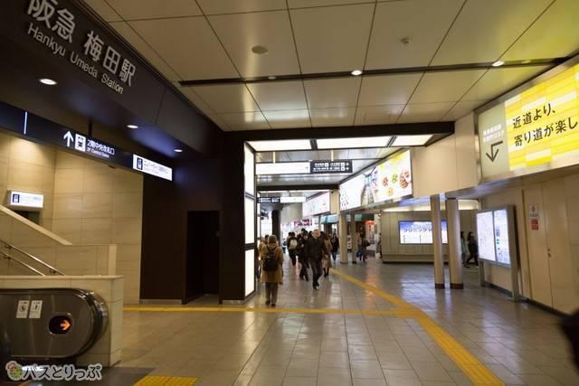 阪急梅田1