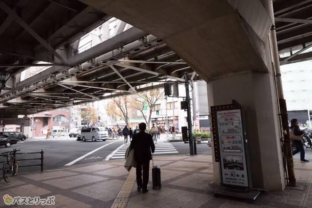 JR大阪9
