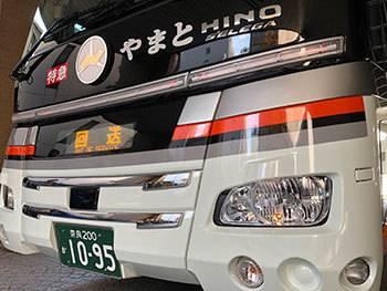 五條〜新宿線 新車両