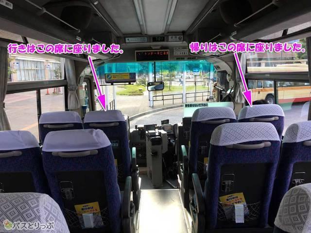 行きも帰りも同じ運転手さんが運転するバスでした