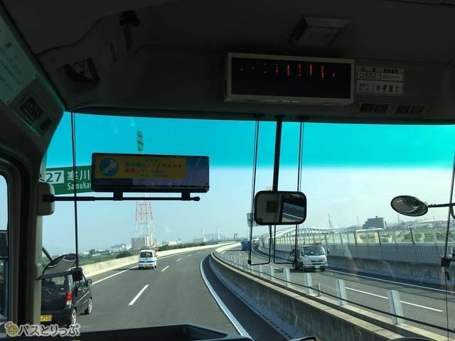 新湘南バイパスから圏央道へ