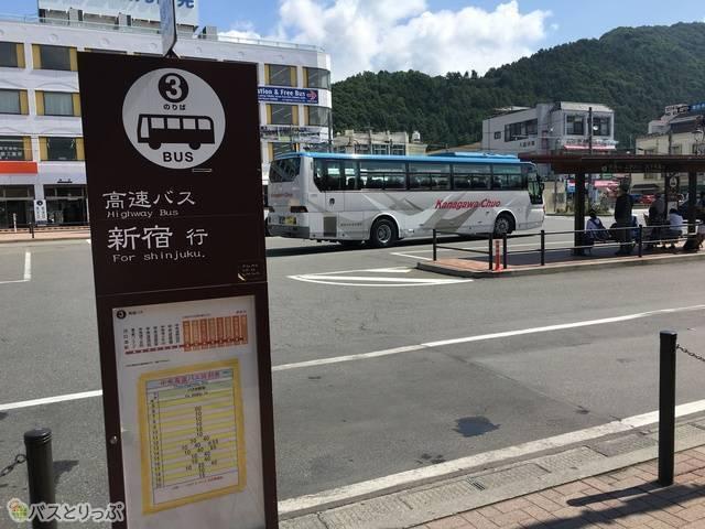 河口湖駅とバスロータリー。帰りの東京行きバスもここから出発
