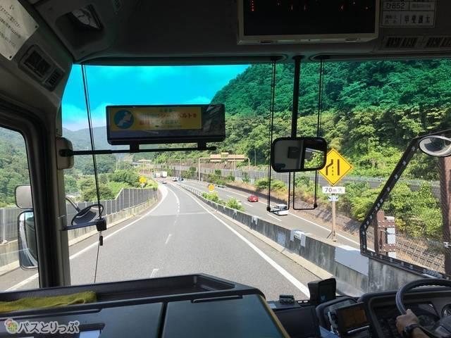 中央道と合流