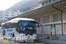 後方座席なら当たり? 新路線の大阪~加賀温泉郷直行バス「ブルーライナー加賀四湯号」乗車記!