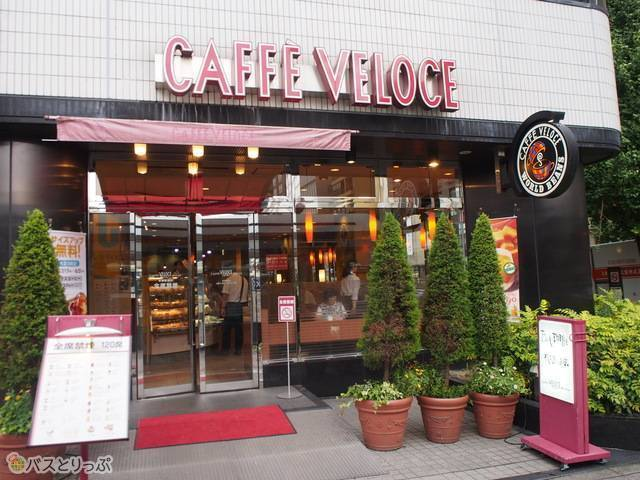 JR京都駅バスターミナルにもっとも近い「カフェ・ベローチェ」