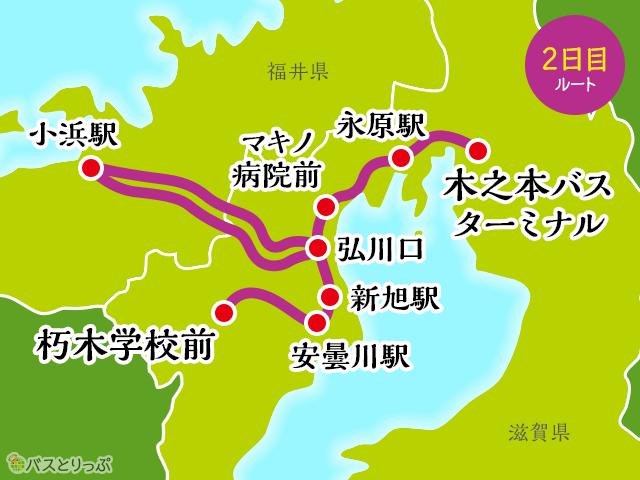 171218_localbustabi_map03.png
