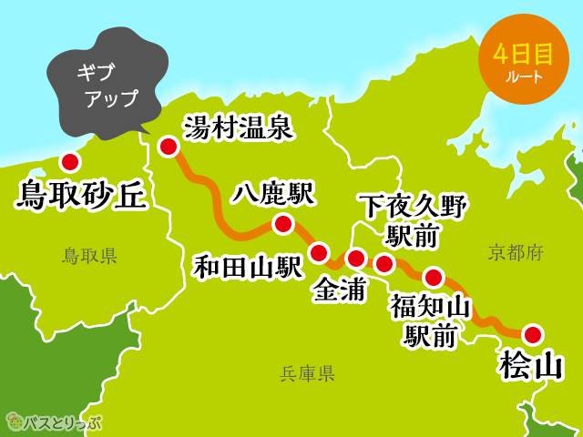 171218_localbustabi_map05.png