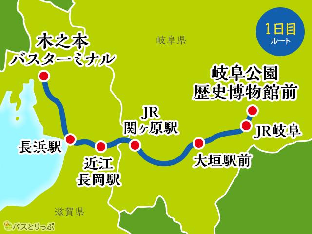 171218_localbustabi_map02.png