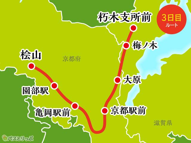 171218_localbustabi_map04.png