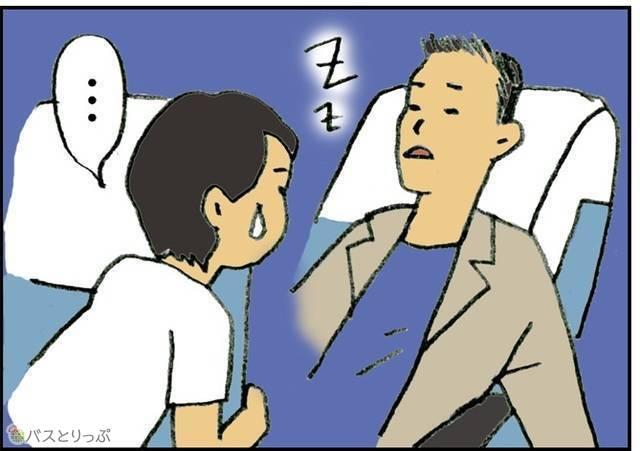 後ろの人が寝ていて声がかけられない(イラスト/新倉サチヨ)