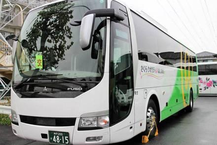 年9月 神戸・三宮発 ~ 東京行きの高速バス・ …