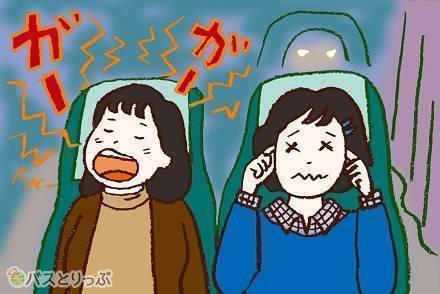 【こんな時どうする?】グォーーッ! 怪物級いびきのあなた…夜行バス車内での対策は…? いびきの専門家に聞いてみた