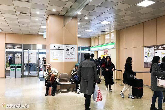 バスタ新宿喫煙所②