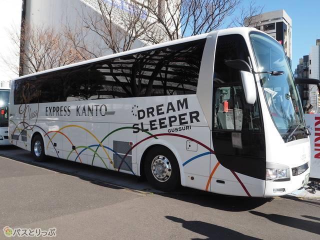 関東バス 外観