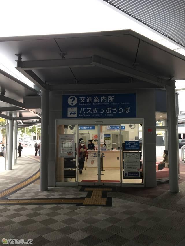 各バス乗り場の近くにチケット売り場、待合所も